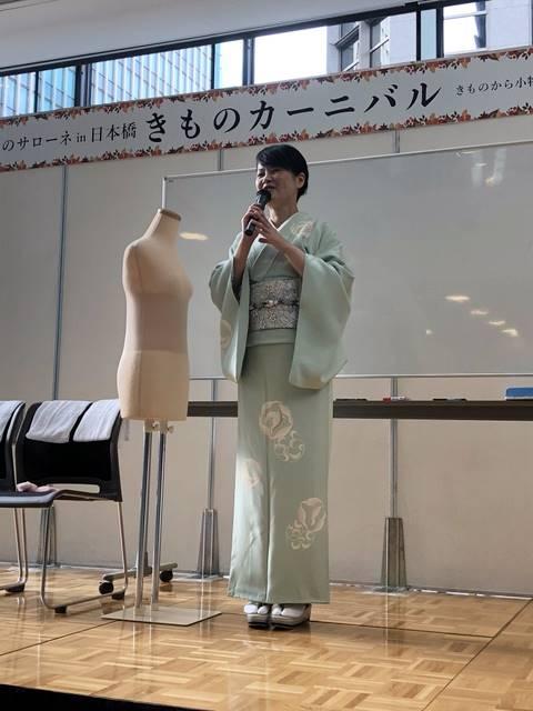 吉澤暁子先生