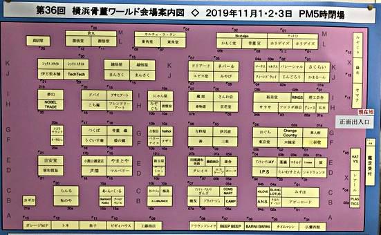 横浜骨董ワールドの出店数