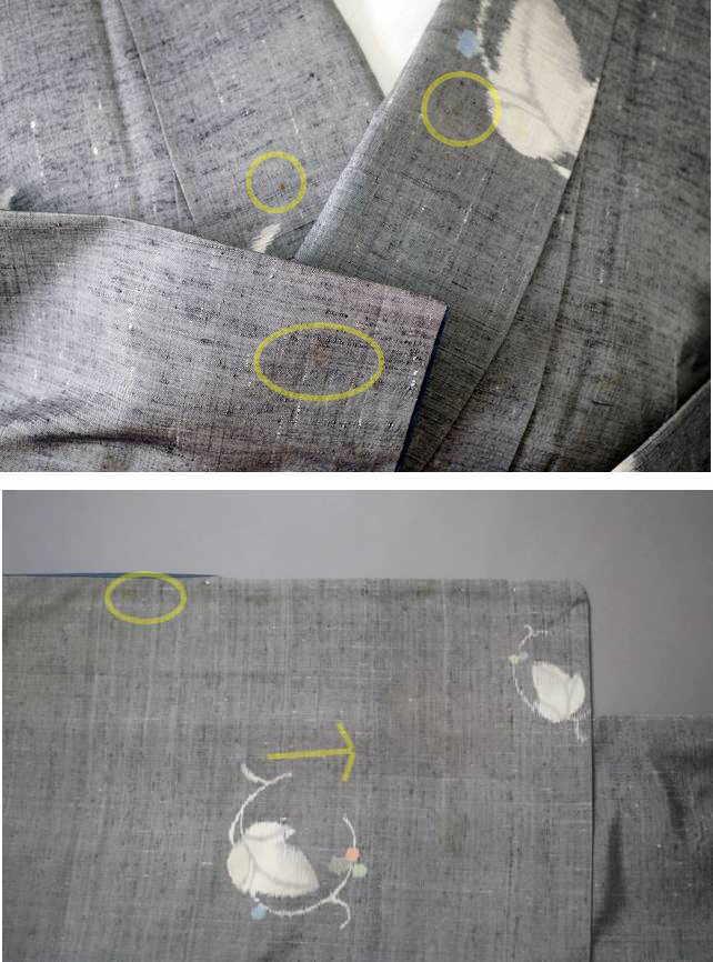 衿と袖のシミ