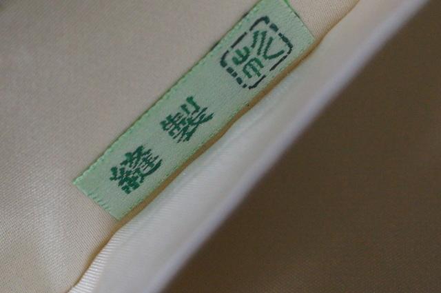 縫製工房のタグ