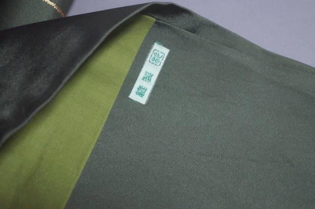 縫製工房タグ