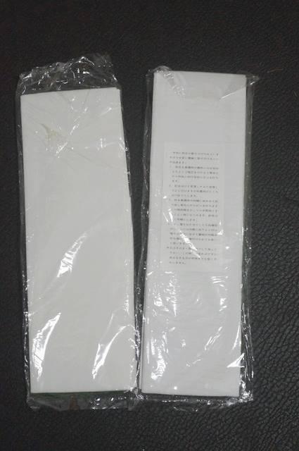 ハクビ京都着物学院・えり芯付半衿・袷用&絽の2枚セット