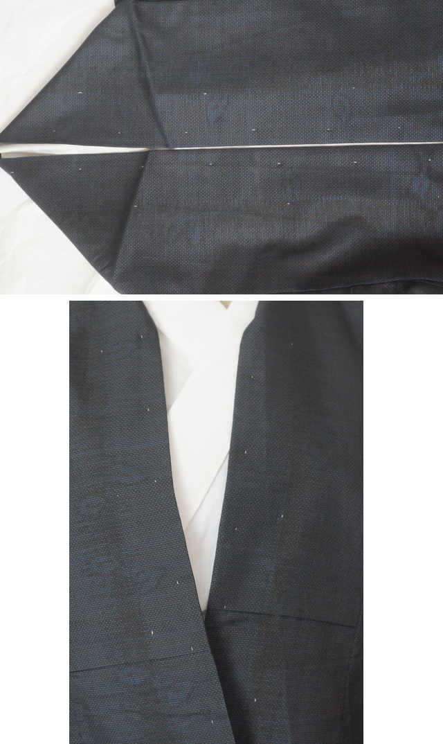 衿の押さえ糸