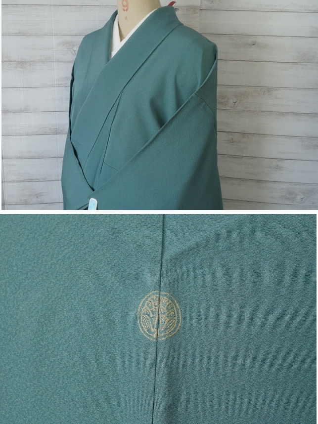 単衣一つ紋