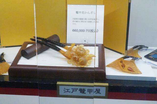 江戸鼈甲簪