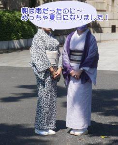 きもの展の着物