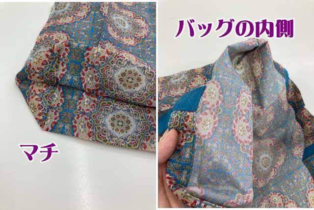 模造 螺鈿紫檀五絃琵琶エコバッグ松と裏側