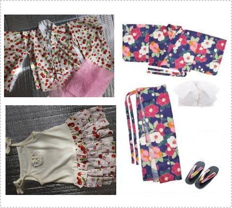 セパレート浴衣と浴衣ドレス